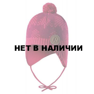 <b>Шапка Reima</b> 2017-18 Ylläs Berry (см:46) недорого - 2 856 р ...