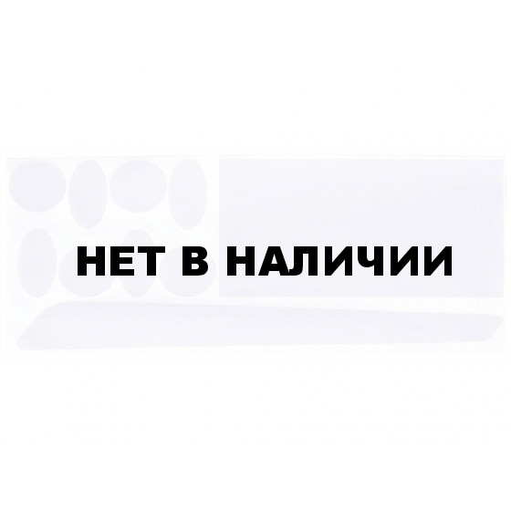 Набор защиты BBB 2015 frameprotectors ClearSkin set (BBP-57)
