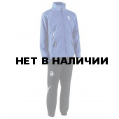 Комплект беговой Bjorn Daehlie 2016-17 Suit TECHNIC Olympian Blue