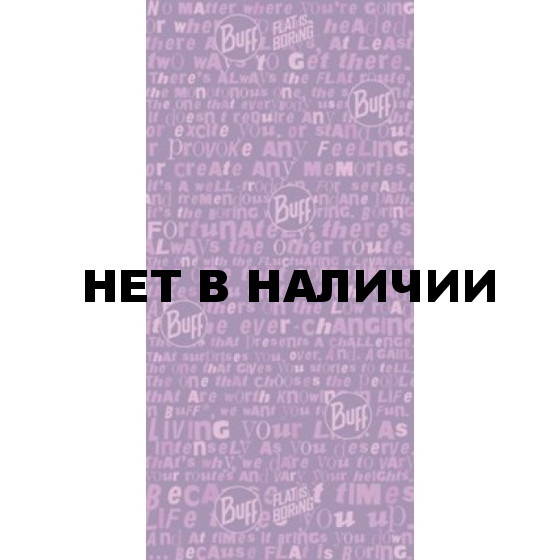 Бандана BUFF GIFT PACK_PAINTING DESIGNS purple (фиолетовый)