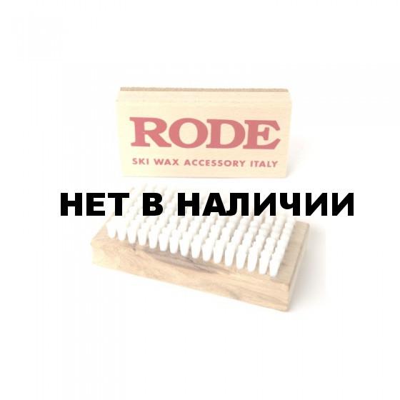 щетка с жестким нейлоном RODE 2015-16 AR76