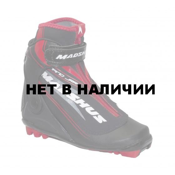 Лыжные ботинки MADSHUS 2015-16 JUNIOR NANO JRR SMU