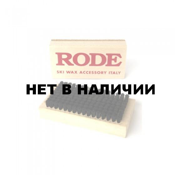 щетка с конским волосом RODE 2015-16 AR72