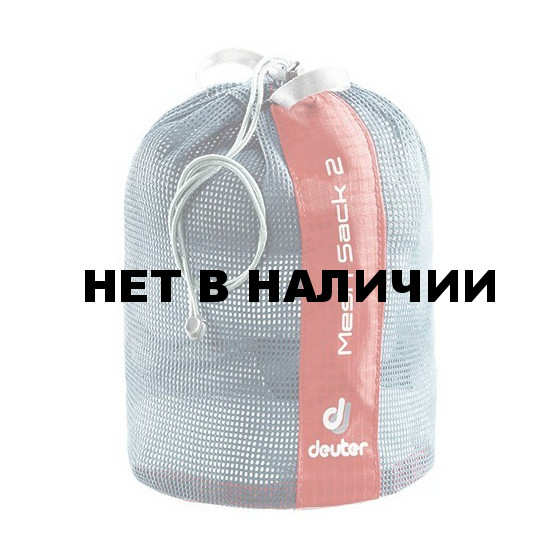 Упаковочный мешок Deuter 2016-17 Mesh Sack 2 fire