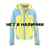 Куртка горнолыжная MAIER 2015-16 0306 Hakim sulphur spring