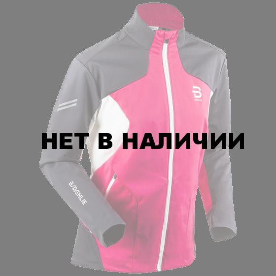 Куртка беговая Bjorn Daehlie 2017-18 Jacket Supreme Wmn Bright Rose