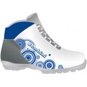 Лыжные ботинки NNN MARPETTI 2014-15 BAMBINI NNN silver blue