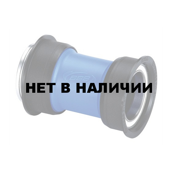 Каретка BBB BottomPress PF30 MTB 46mm?x68/73mm with BB30 preinstalled bearings (BBO-05)