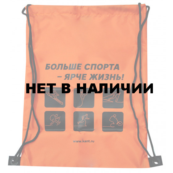 Чехол для обуви КАНТ PROMO BAG оранжевый/чёрный (б/р:ONE SIZE)