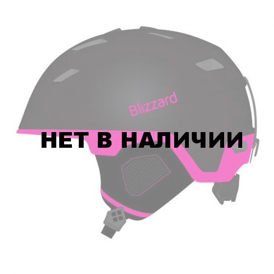 Зимний Шлем Blizzard 2016-17 Viva Double black matt/magenta