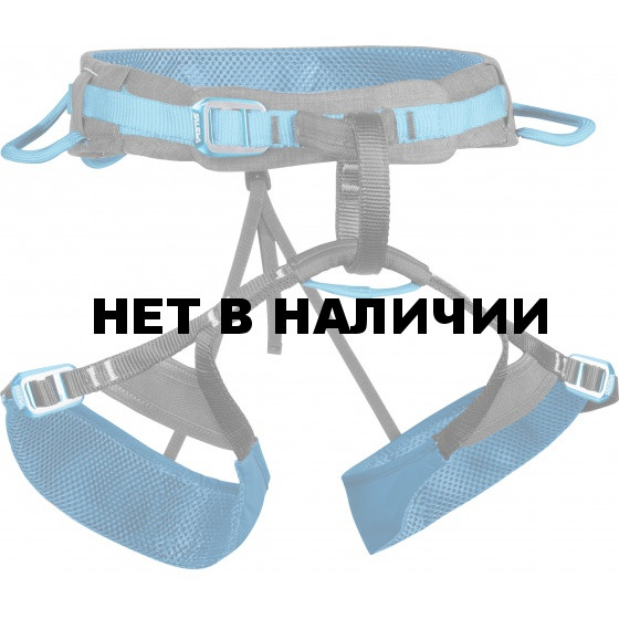 Обвязка Salewa 2016 Hardware ROCK W harness ( XS/S ) REEF /