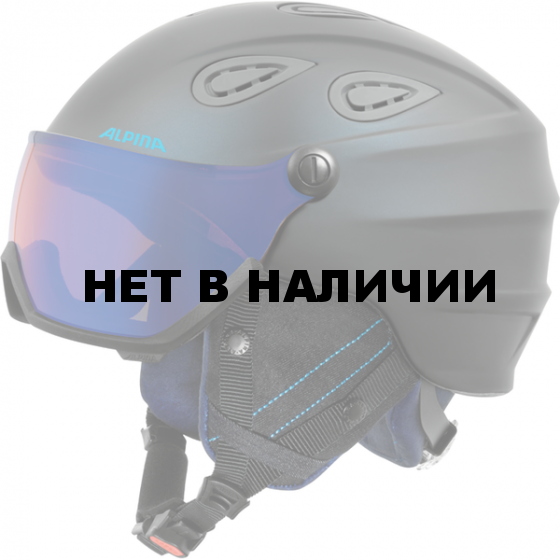 Зимний Шлем Alpina GRAP Visor HM nightblue-denim matt