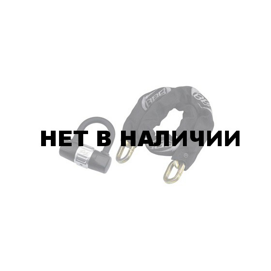 Замок велосипедный BBB PowerChain 10mmx10mm x 1000m chain + 100 x 110mm U lock (BBL-14)