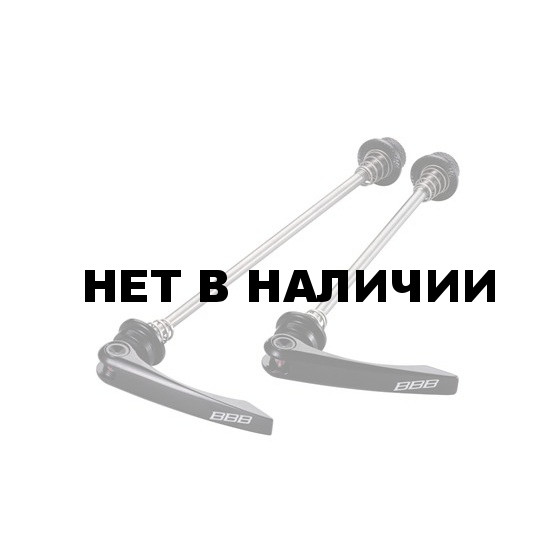 Эксцентрик BBB LightBlock titanium axle 130mm glossy black (BQR-11)
