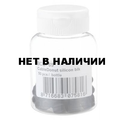 Наконечник BBB acc. CableDonut silicon 50 pcs black (BCB-69)