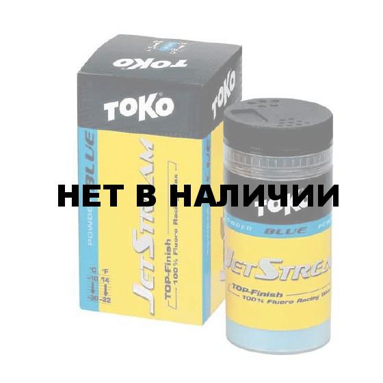 Порошок-ускоритель TOKO JetStream (синий -10/-30С, 30 гр.)