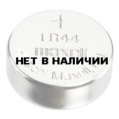Батарейка BBB Tansmitter battery LR44 and BCP-01-02-03 series (New) (BCP-76)