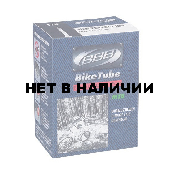 Камера 26 in BBB 1,25 FV (BTI-61)