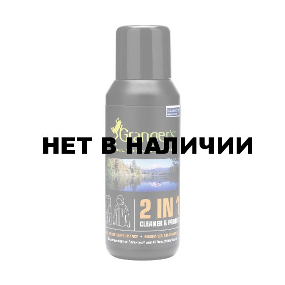 Пропитка GRANGERS 2013 CLOTHING 2 in 1 2 in 1 Cleaner & Proofer 300ml Bottle