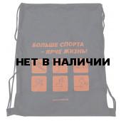 Чехол для обуви КАНТ PROMO BAG чёрный/оранжевый (б/р:ONE SIZE)