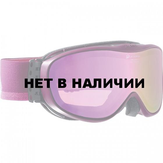 Очки горнолыжные Alpina Challenge S 2.0 QM deepviolet_QM pink mirror S2