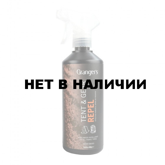 Пропитка GRANGERS Tent & Gear Repel (Spray)