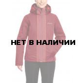 Куртка горнолыжная MAIER 2017-18 Filisur W red dahlia (EUR:36)