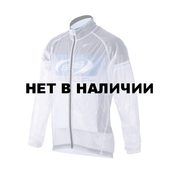 Велокуртка BBB RainShield rain jacket man semi-transparent (BBW-143)