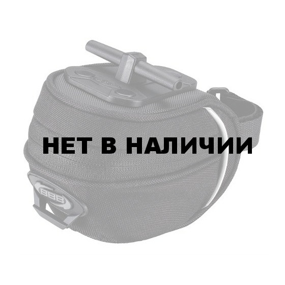Сумка подседельная BBB QuickPack XS (BSB-22)