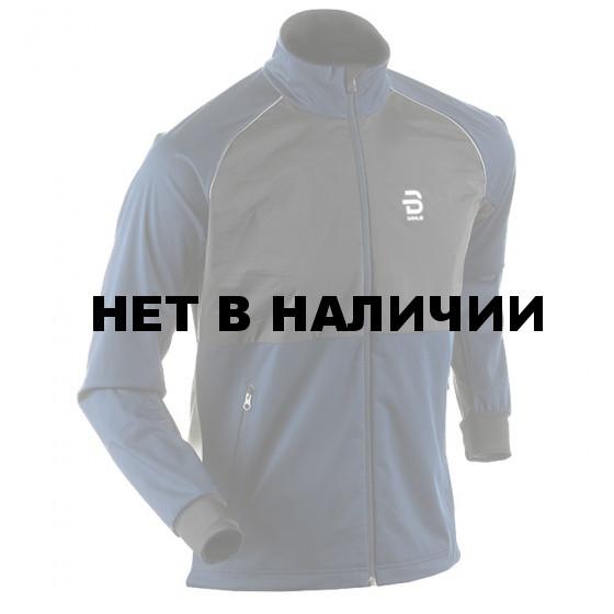 Куртка беговая Bjorn Daehlie 2016-17 Jacket DIVIDE Navy Blazer