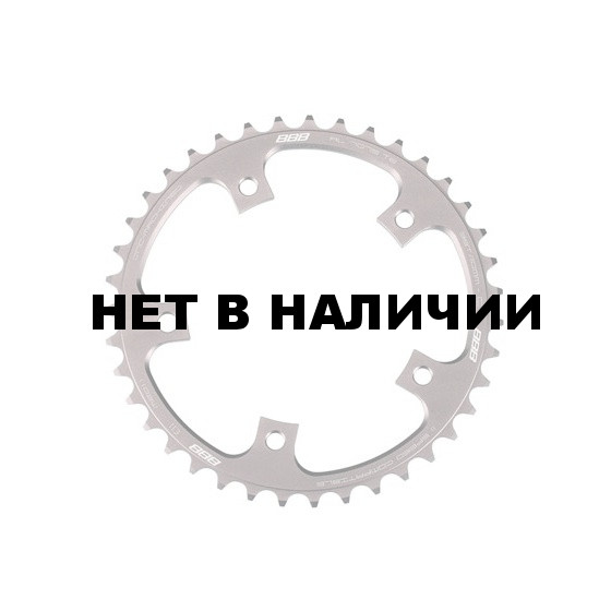 Звезда BBB Compactgear 11 speed 2011 34T/110 campa comp. (BCR-34C)