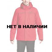 Куртка горнолыжная MAIER 2017-18 Visp M chinese red (EUR:52)