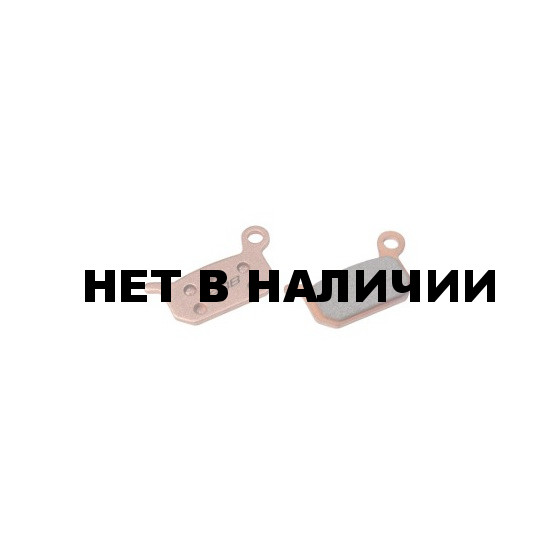 Тормозные колодки BBB DiscStop comp.w/Formula B4 hydraulic,Racing XC, Extreme FR,DH,B4 Team, Pro PL, Grimeca System 13 hydraulic sintered (BBS-65S)