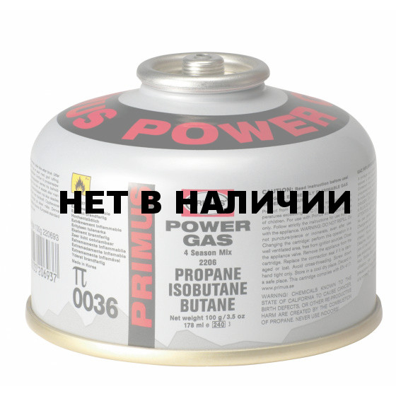 Баллон газовый Primus Power Gas 100gSpecial Languages