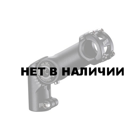 Вынос BBB adjusteable HighFix 120mm 25.4 black (BHS-34)