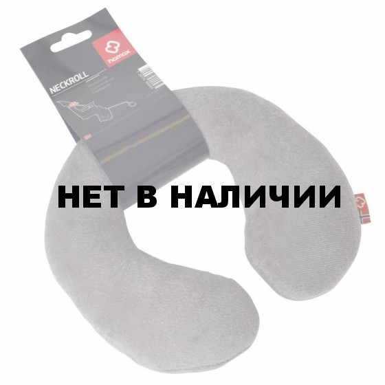 Подушка HAMAX NECKROLL серый