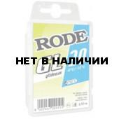 Безфтористый парафин RODE GLIDER BLUE 9OO GR