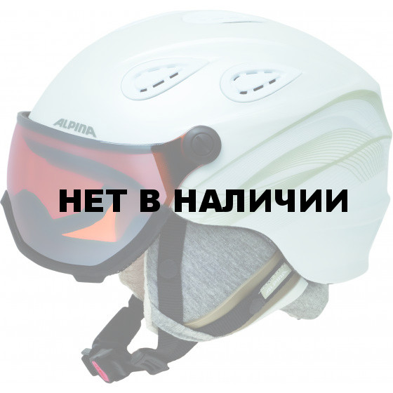 Зимний шлем с визором Alpina 2018-19 GRAP Visor HM white-prosecco matt