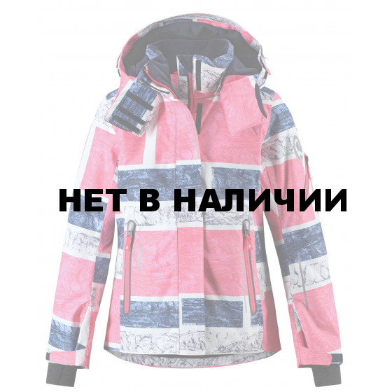 Куртка горнолыжная Reima 2018-19 Frost STRAWBERRY RED