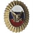 Кокарда ФГУП охрана металл