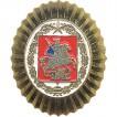 Кокарда Народная дружина металл