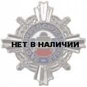 Нагрудный знак За отличие в службе ГИБДД 2 степени металл