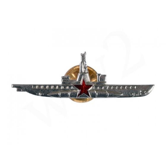 Нагрудный знак Командир подводной лодки звезда металл
