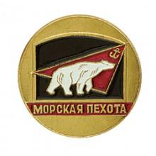 Нагрудный знак Морская пехота металл