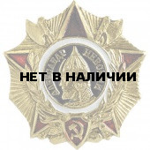 Нагрудный знак Александр Невский металл
