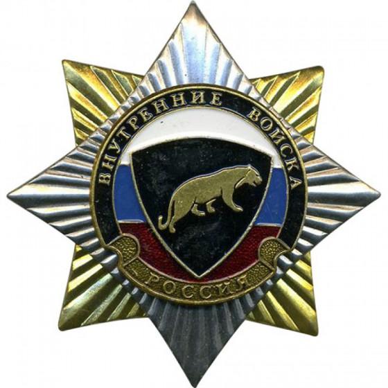 Нагрудный знак Внутренние войска России пантера металл