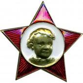 Нагрудный знак Октябрятская звезда металл