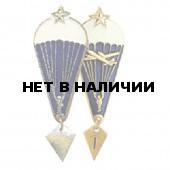 Нагрудный знак Парашютист звезда самолет металл