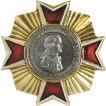 Нагрудный знак Павел I Император и самодержец Всероссийский металл
