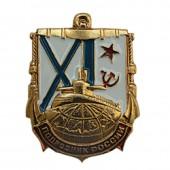 Нагрудный знак Подводник России металл